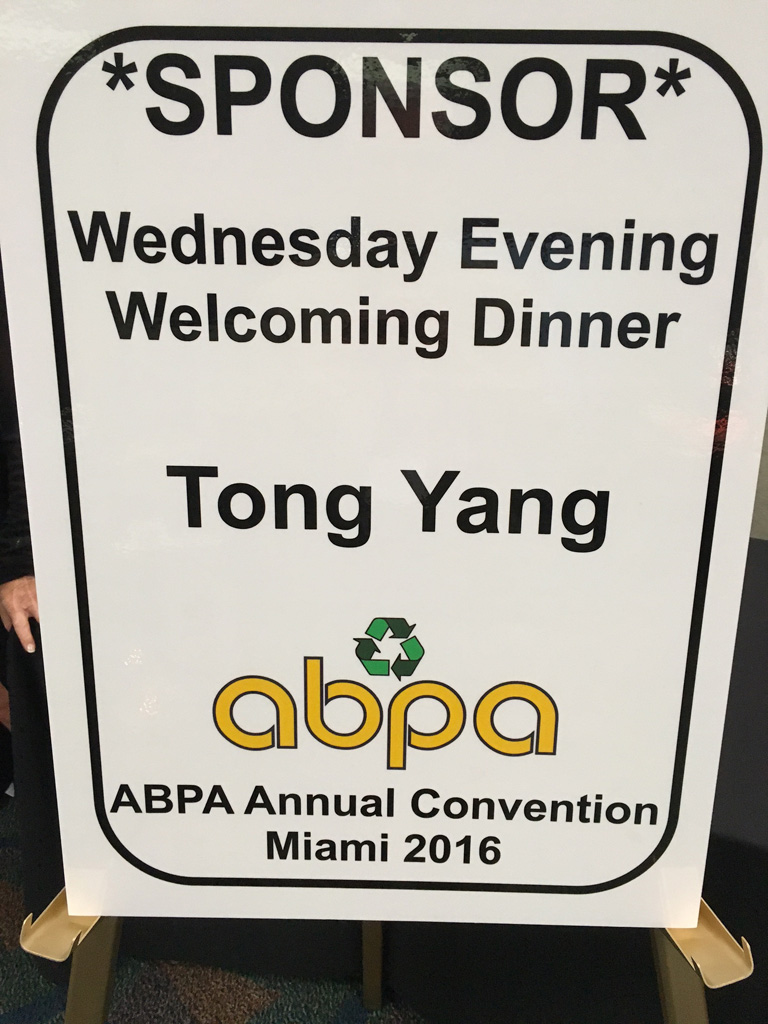 Thanks to Tong Yang for their sponsorship of the evening's dinner event.