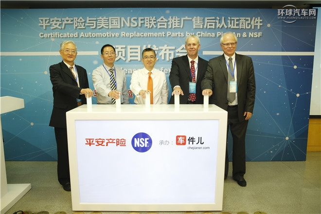 (Left to right) Sol Yu, Lin Sheng, Zhu Yogang, Kevan Lawlor and Bob Frayer.