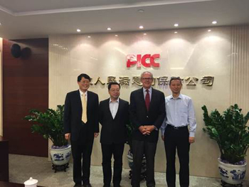 From left to right, Mr. Jun Feng, General Secretary of the Collision Repair Committee, CAMRA, Mr. Jun Yang, Deputy Director, PICC, Mr. Jack Gillis, Executive Director, CAPA, and Mr. Gong Tuo, Principal of Auto Financial Service for PICC, at a recent meeting in Beijing.