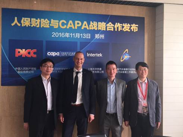From left to right, Mr. Xin Bi, GM for Claims Department, PICC, CAPA representative Mr. Karl Salzer, Mr. James Lu, GM, Intertek China Transportation Technologies, Mr. Jun Feng, General Secretary for CAMRA CRC.